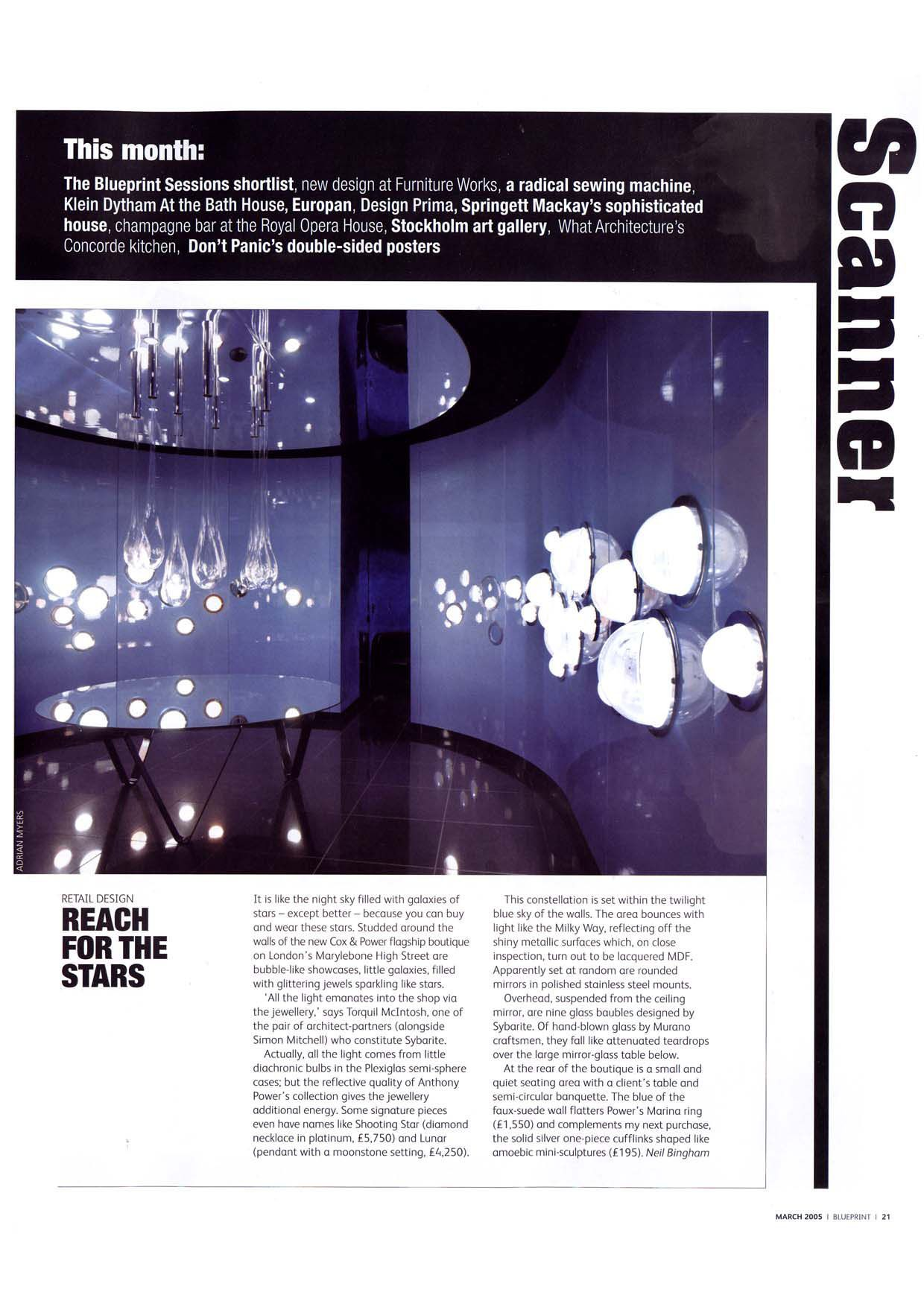 Blueprint magazine covered our design for cox powers first blueprint magazine covered our design for cox powers first store on marylebone high street malvernweather Choice Image