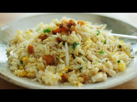Salted fish fried rice the meatmen your local cooking salted fish fried rice the meatmen your local cooking channel forumfinder Images