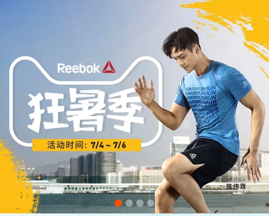 William Chan - Reebok Banner Ad on