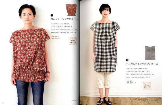 Straight Stitch Easy Clothes - Japanese Craft Pattern Book MM ...