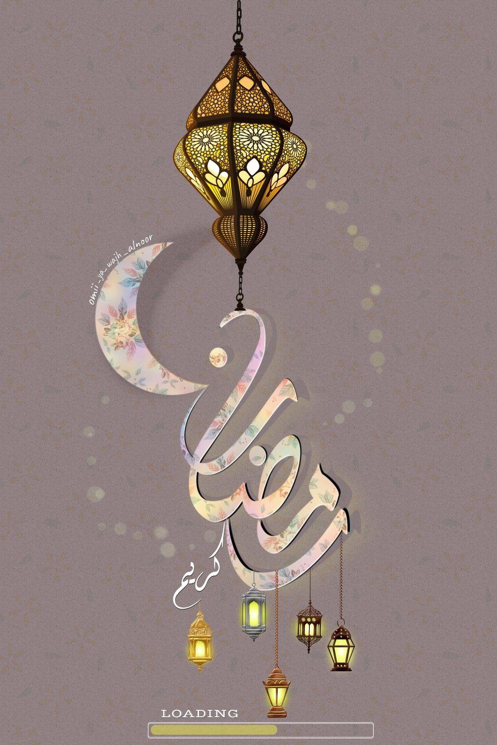 هلال خلفيات رمضان كريم