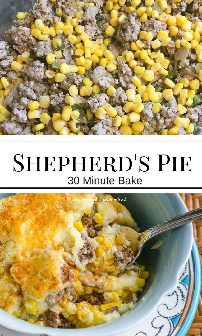 Our 30 Minute Easy Shepherd S Pie Recipe Easy Shepherds Pie Shepherds Pie Recipe Easy Shepherds Pie