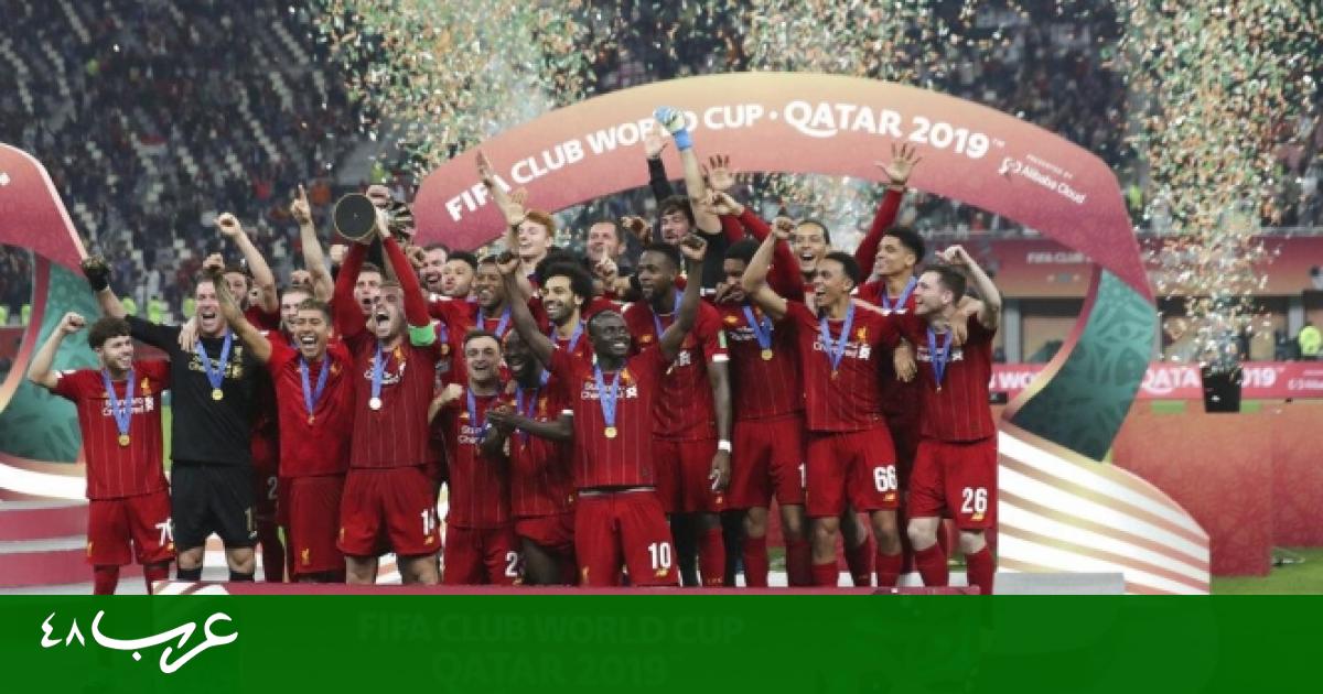 ليفربول يحصد كأس العالم للأندية عرب 48 توج فريق ليفربول الإنجليزي بكأس العالم للأندية على حساب فلامينغو البرازيلي بعد الفوز عليه Clue News Online 10 Things