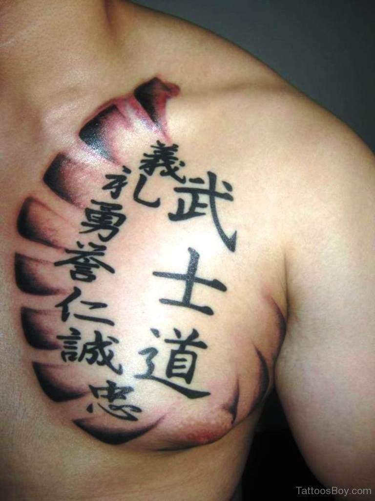 Best Calligraphy Tattoo Best Tattoo Ideas For Men Fave Tattoos Pinterest Tattoos