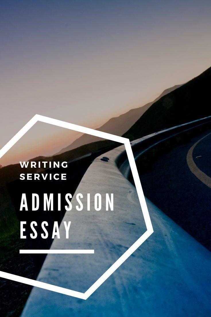 Admission essay writing quotes