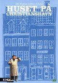Huset Pa Christianshavn Boks Komplet Samling Dvd Tv Serie Gamle Film Film Tv Serier