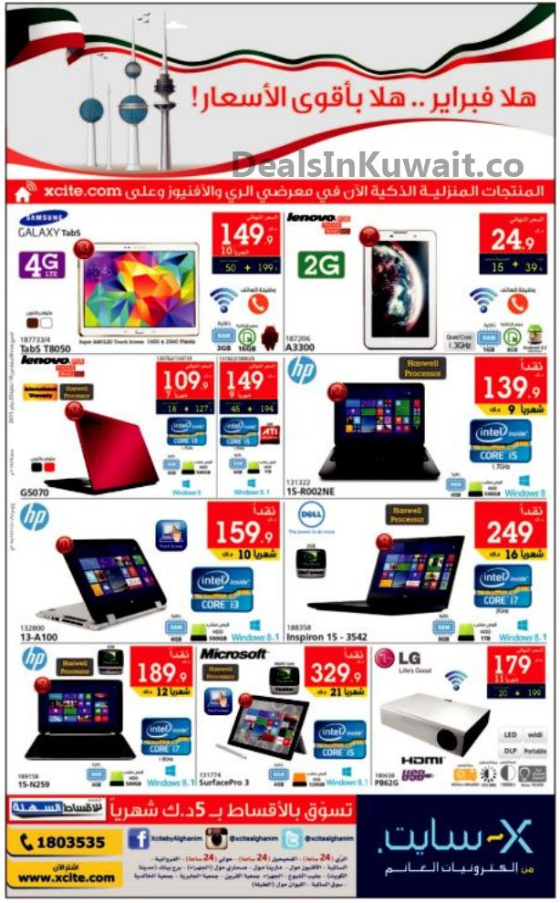 65f22faa77c3 Special Prices on Laptop