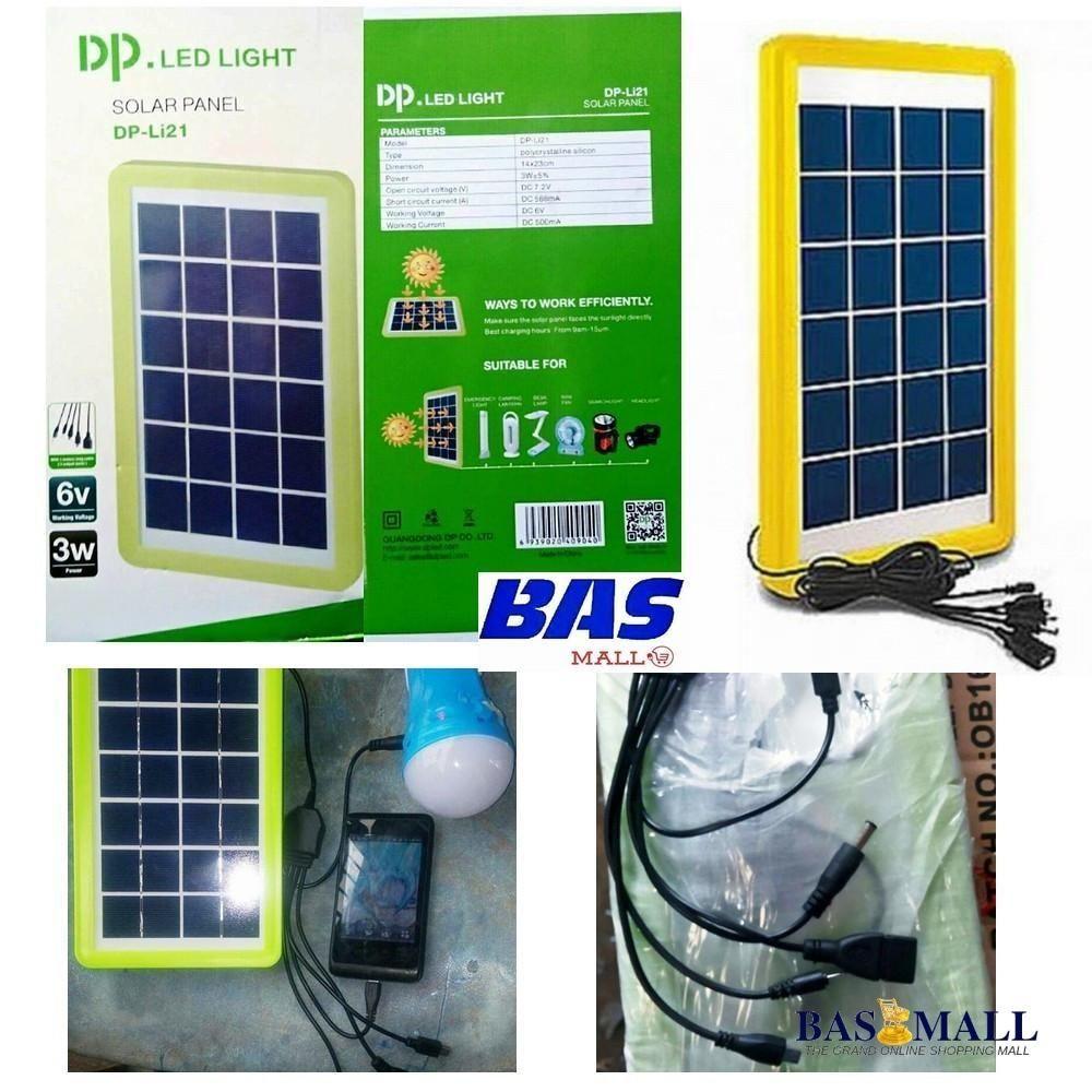 DP Solar Panel Phone Charger  #electronics #basmall #portharcourt #smartphone #icom #spycamera #africa #lagos #motorola #love