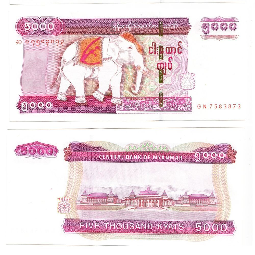 Myanmar 5,000 (5000) kyats 2014 new design & mproved security features banknote