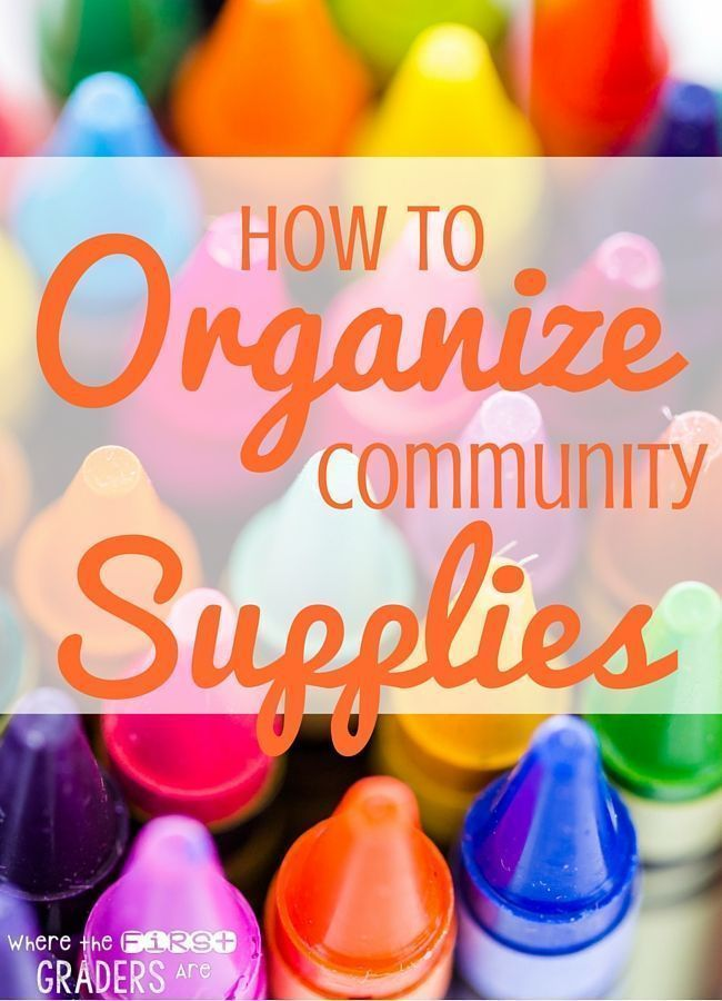How to Organize Community Supplies How to organize community school supplies in a stress free way f