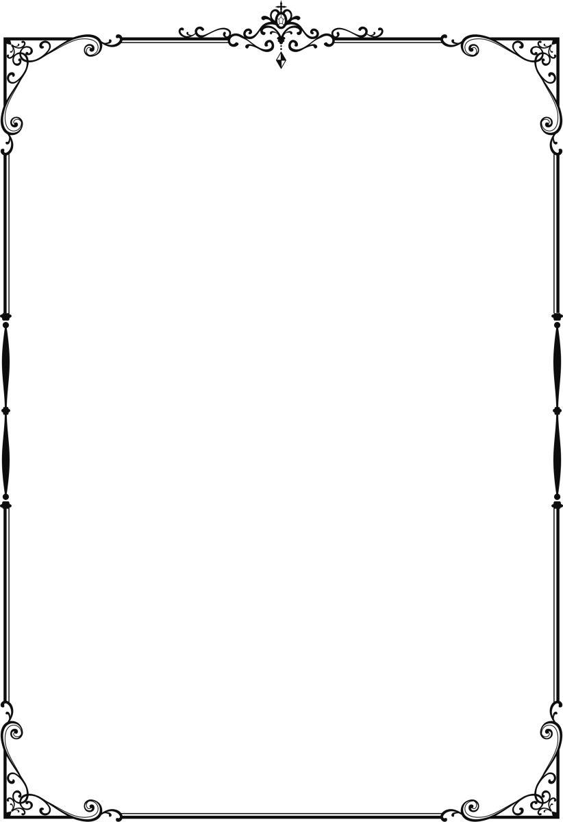 Elegant Page Borders … | Pinteres…