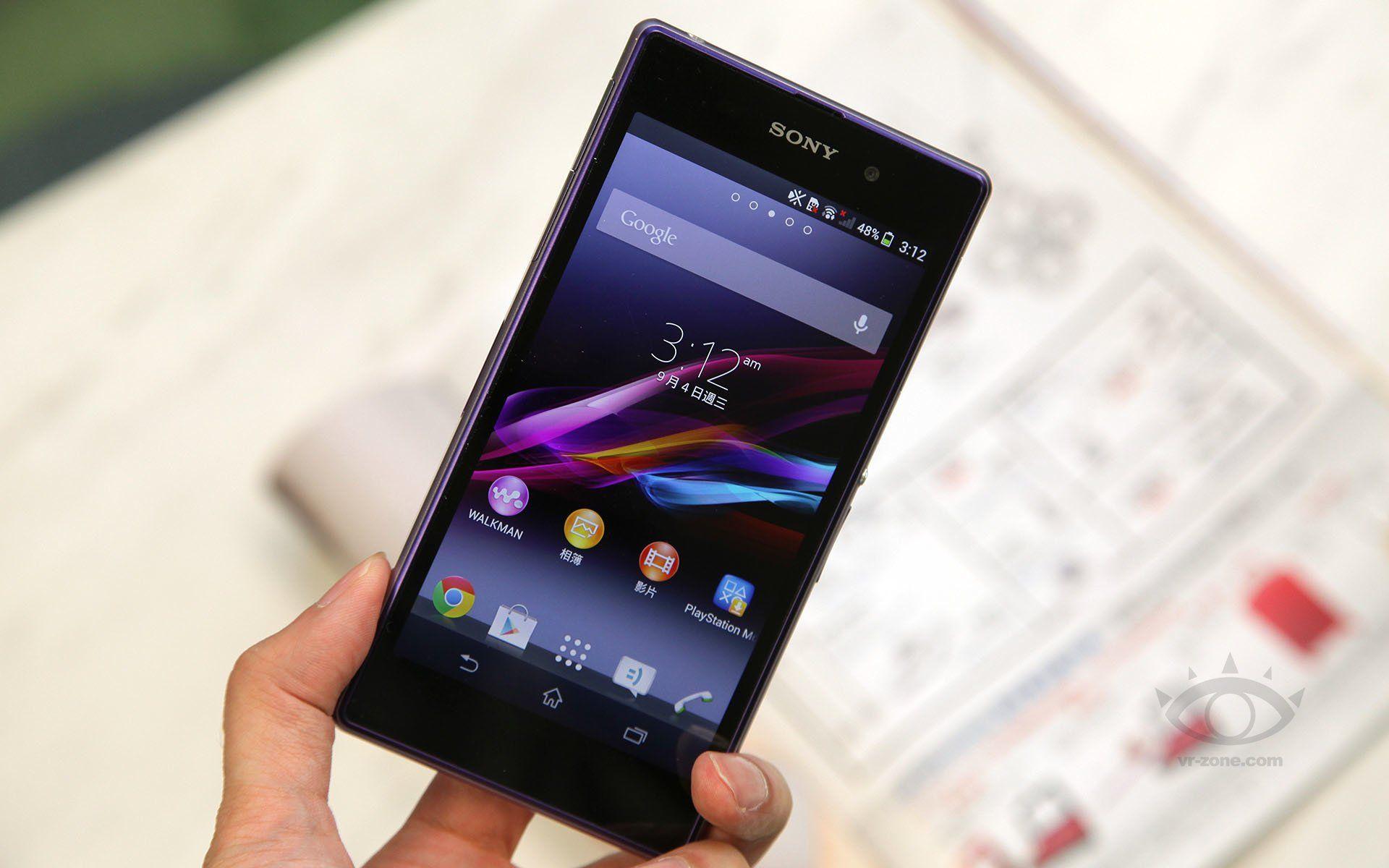 享受 Android 4.3 Jelly Bean,Sony Xperia Z1 與  Z Ultra 開始獲得更新 - http://chinese.vr-zone.com/94665/sony-xperia-z1-z-ultra-starts-to-update-to-android-4-3-jelly-bean-14-2-a-0-290-12162013/