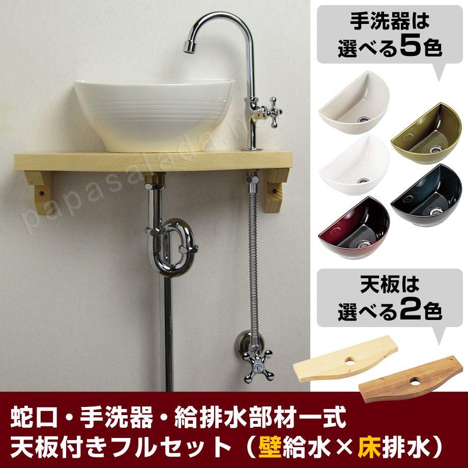 送料無料 グースネック立水栓 クロム Essence クレセント手洗器