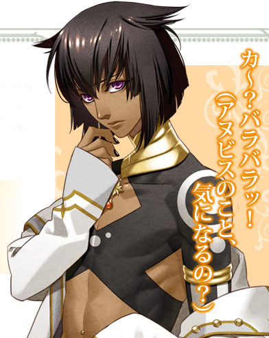 Anubis Kamigami No Asobi | biographical information kanji アヌビス マアト rōmaji anubisu ...