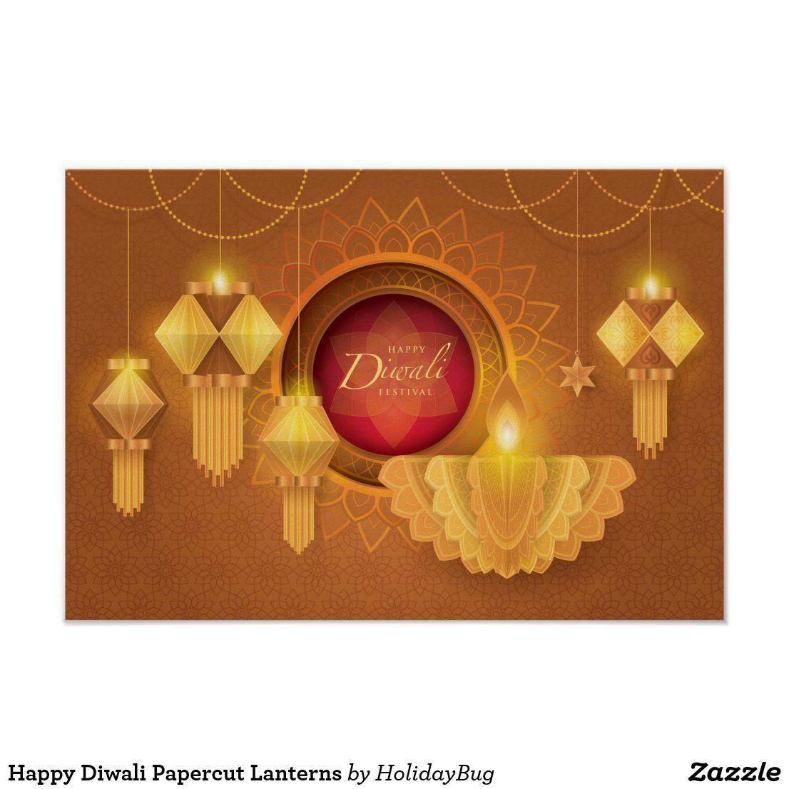 Happy Diwali Papercut Lanterns Poster in 2020