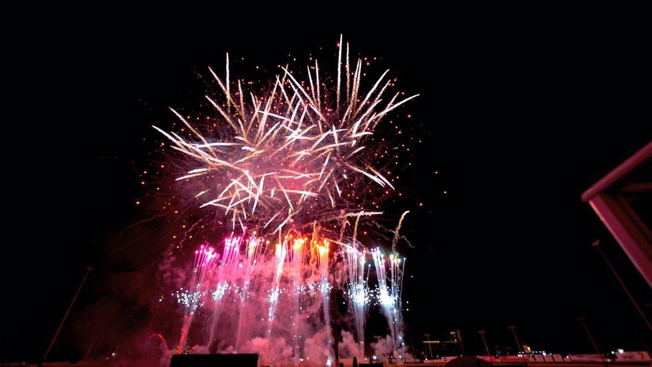 Fireworks Chinese New Year Gloucester Park Cny 2020 Perth Australia In 2020 New Year Celebration Fireworks Perth Australia