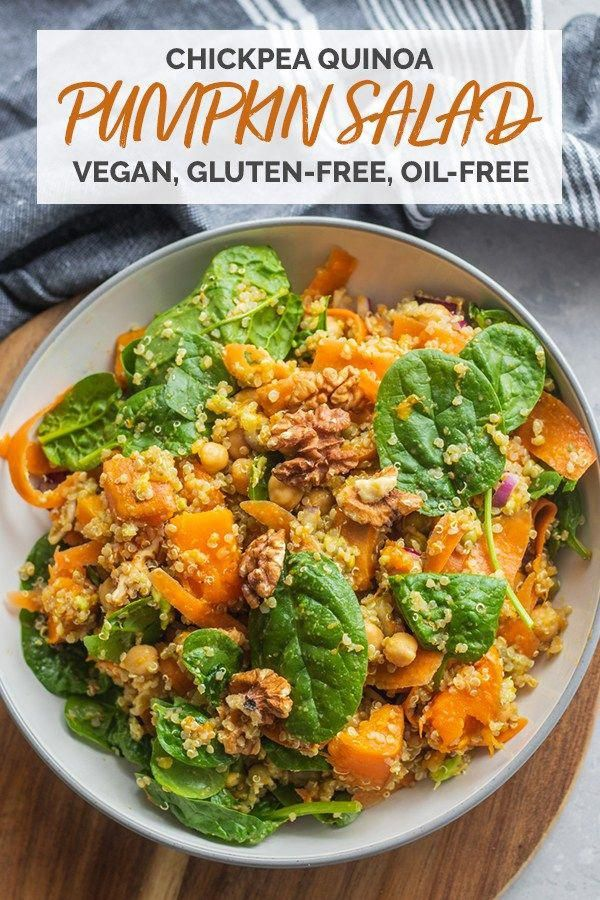 Vegan, gluten-free and oil-free chickpea quinoa salad with pumpkin! This nourishing and delicious recipe is perfect for a healthy lunch and is super easy to throw together.