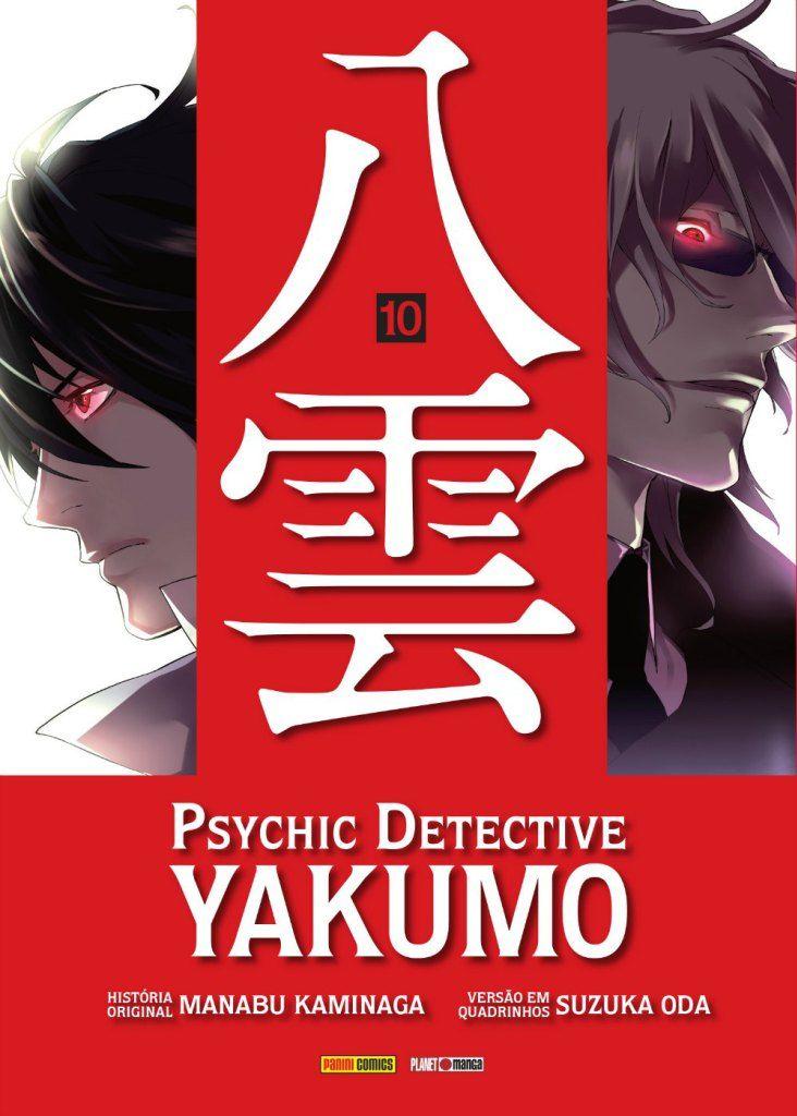Psychic Detective Yakumo, L'enquêteur de l'occulte - 10 - Suzuka Oda, d'après Manabu Kaminaga
