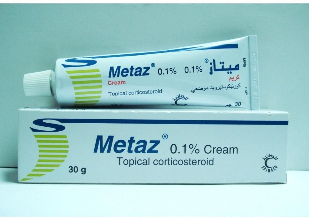 مرهم ميتاز Metaz Personal Care Healthy Life Person