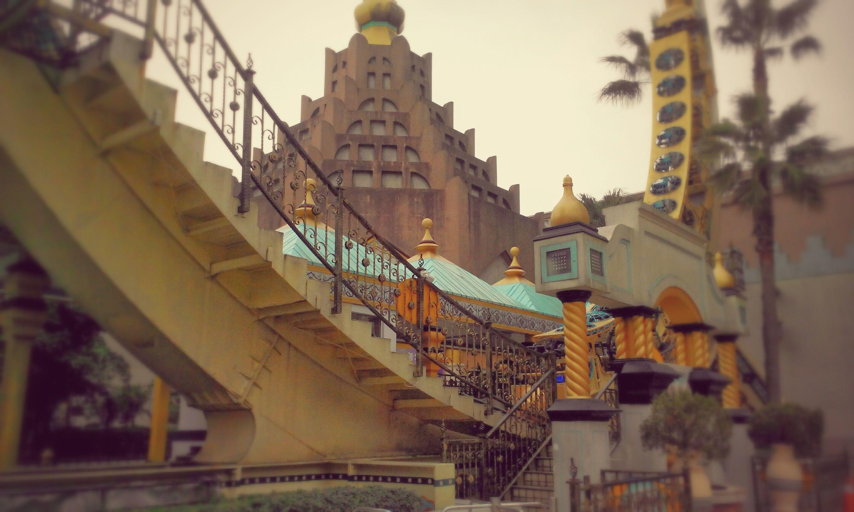 taiwan's Amusement park