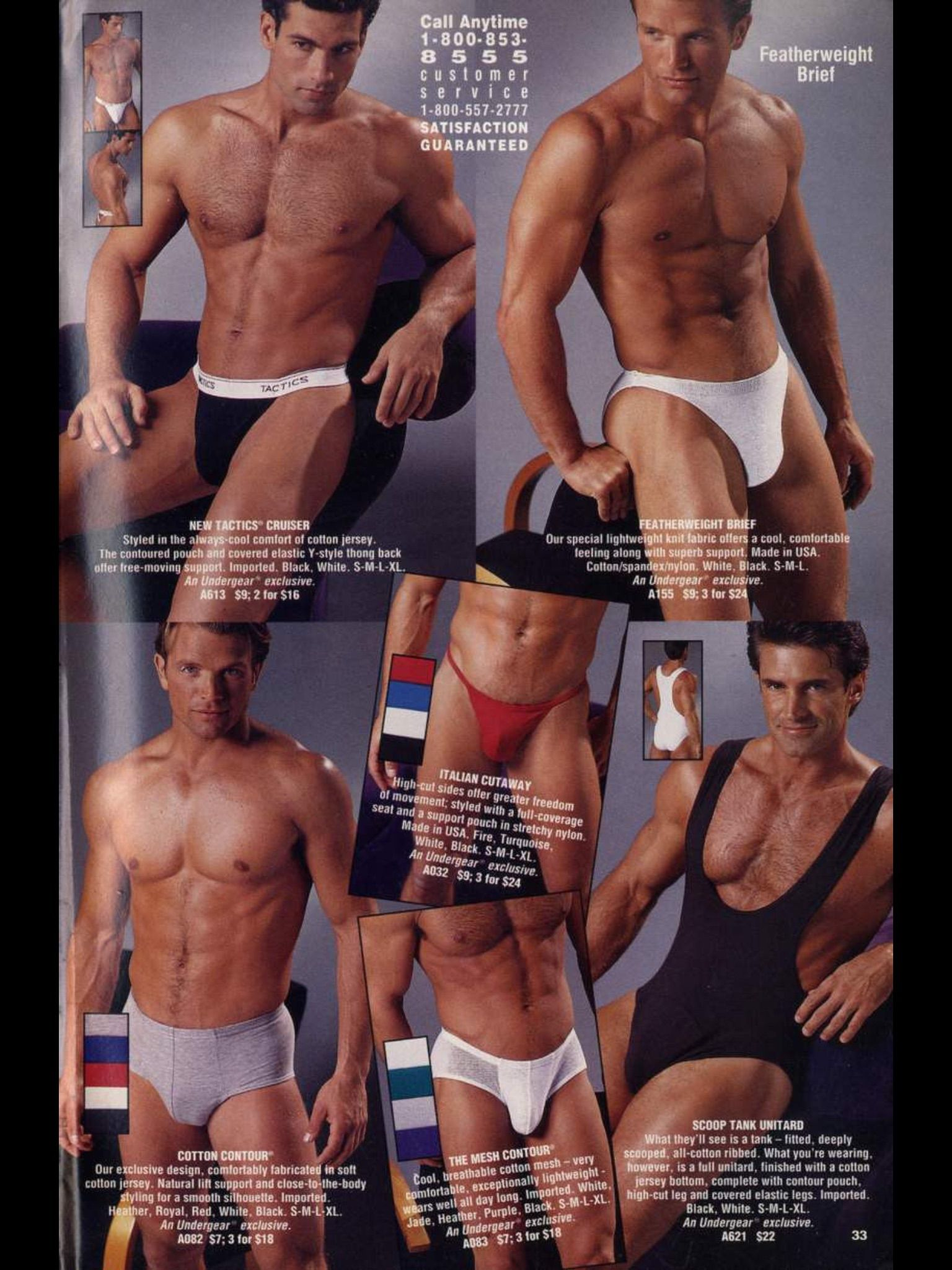 8cf9e8c9a63833 Undergear men's underwear catalog | 80's / 90's Men's underwear ...