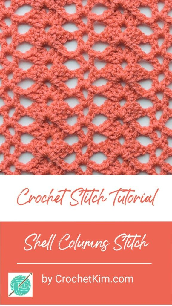 Shell Columns Free Crochet Stitch Tutorial #crochetstitchestutorial