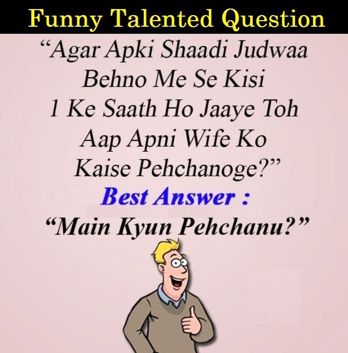 Talented Question Funny Joke Best Funny Jokes This Or That Questions