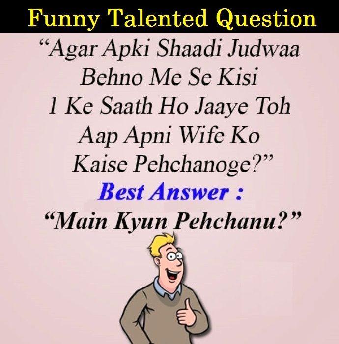 Really Funny Joke Odia
