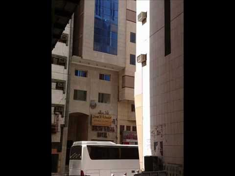 Youtube Makkah Hotel