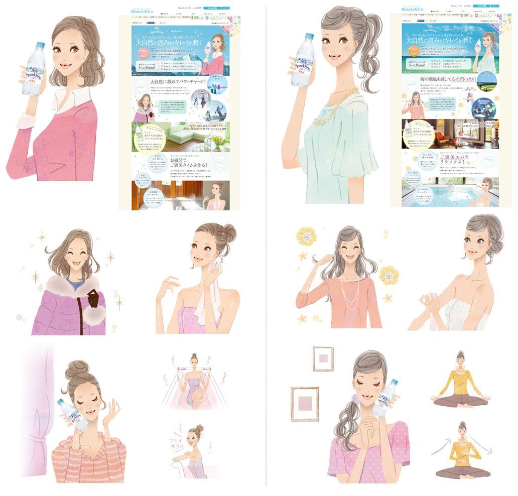 イラストレーター miya /女性向けイラスト,ファッションイラスト