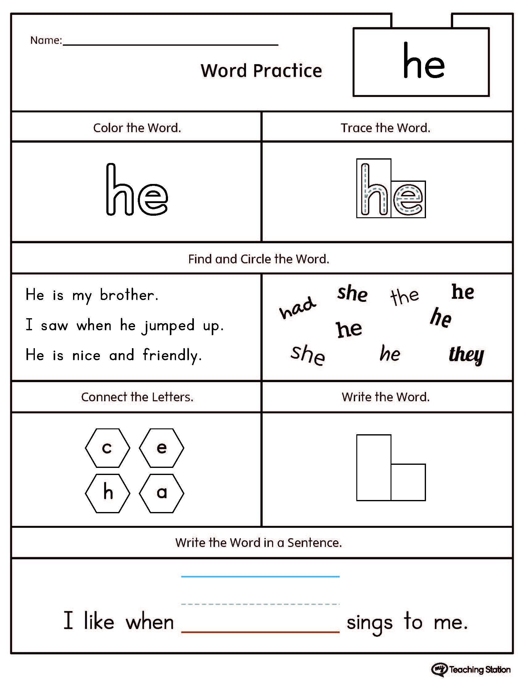 Kindergarten Sight Words Worksheet Free Kindergarten High
