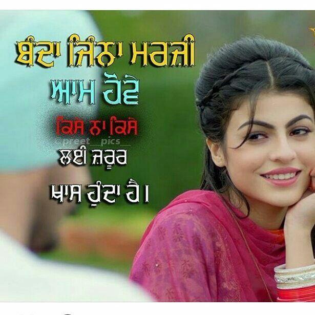 Sardarniii Jatti Quotes Love Quotes Punjabi Quotes Quotes