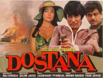 37 Years Of Dostana 1980 Film 17 10 1980 Bollywoodirect 1980 Films Old Bollywood Movies 1980s Movies