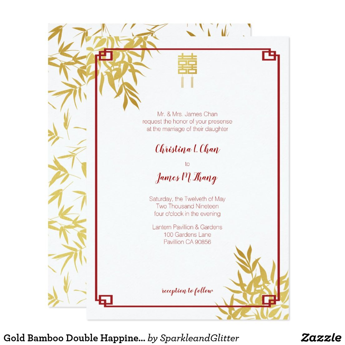 Gold Bamboo Double Happiness Chinese Wedding Invitation