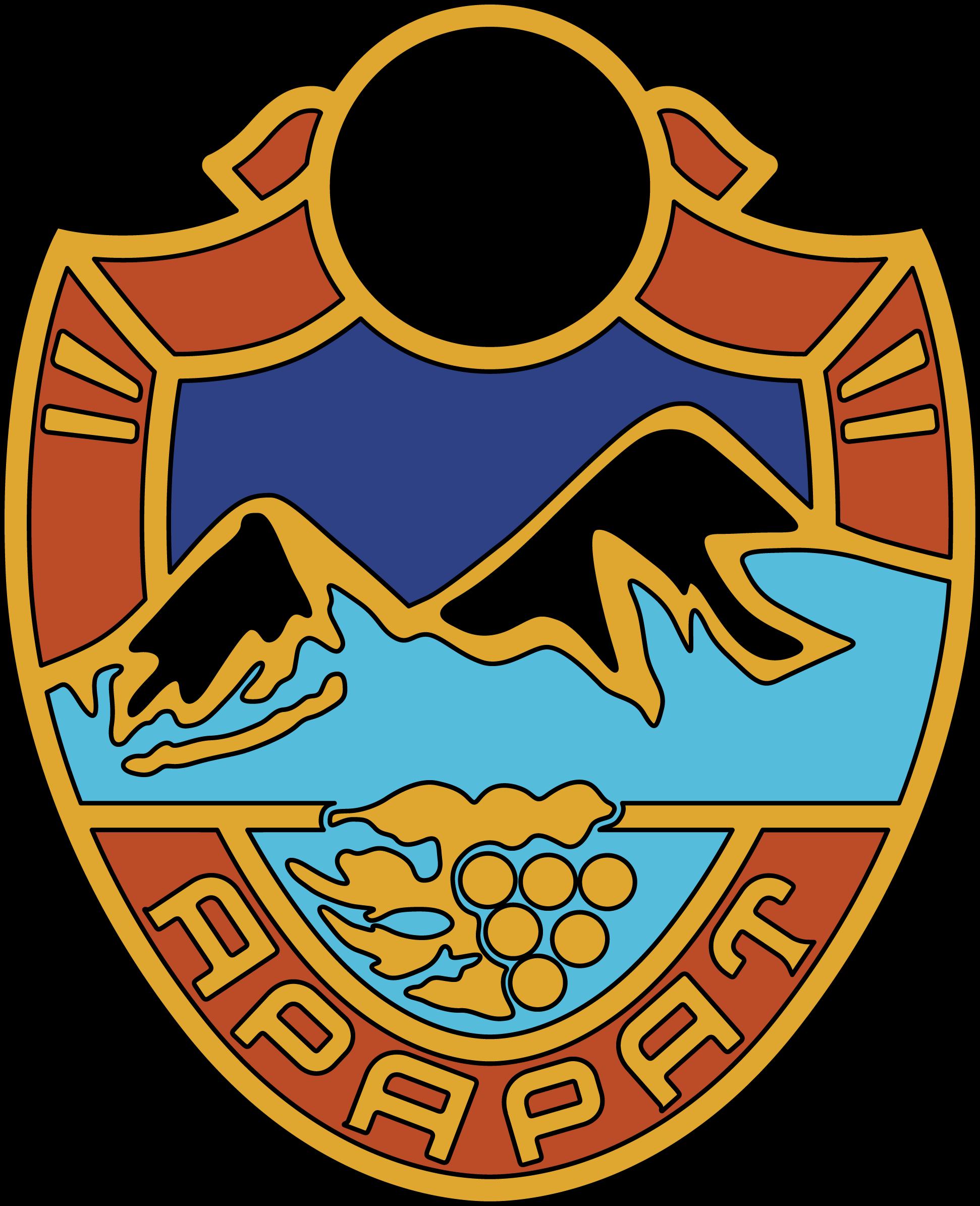 Fk Ararat Yerevan Futbol Internacional Futbol Club