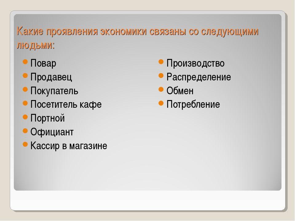 Лабораторные работы по физике 9 класс ф я божинова м.в бондаренко о.м.евлахава ответы