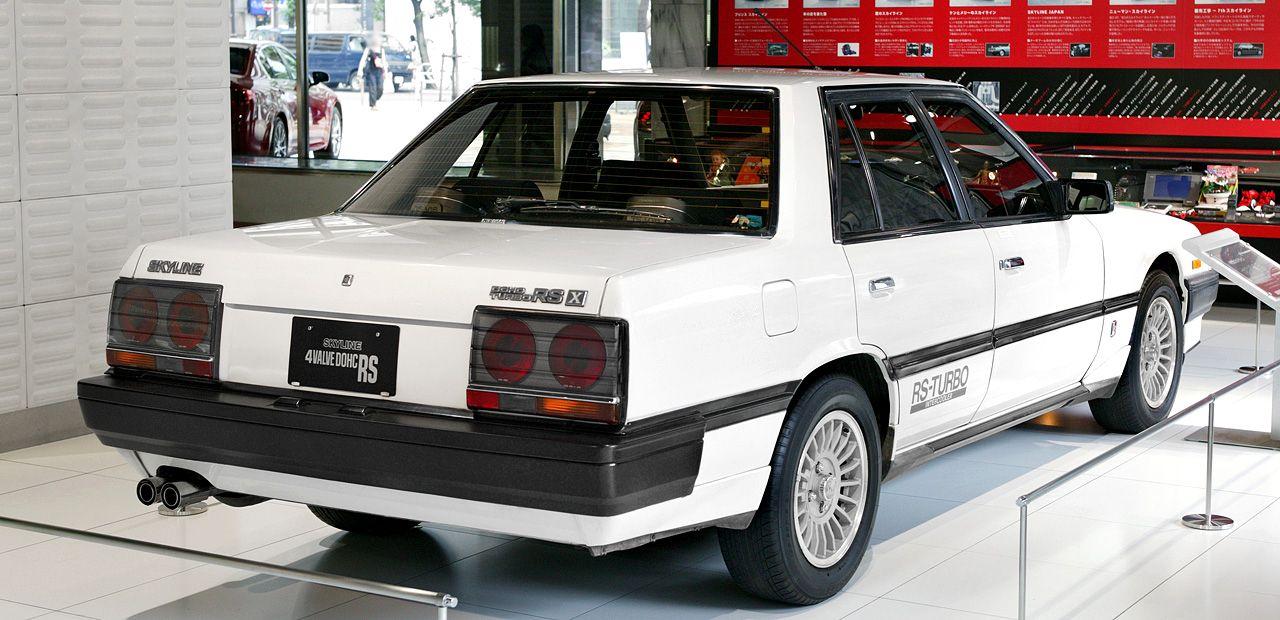 Nissan Skyline (R30) 2000 RS-Turbo | Classic Cars