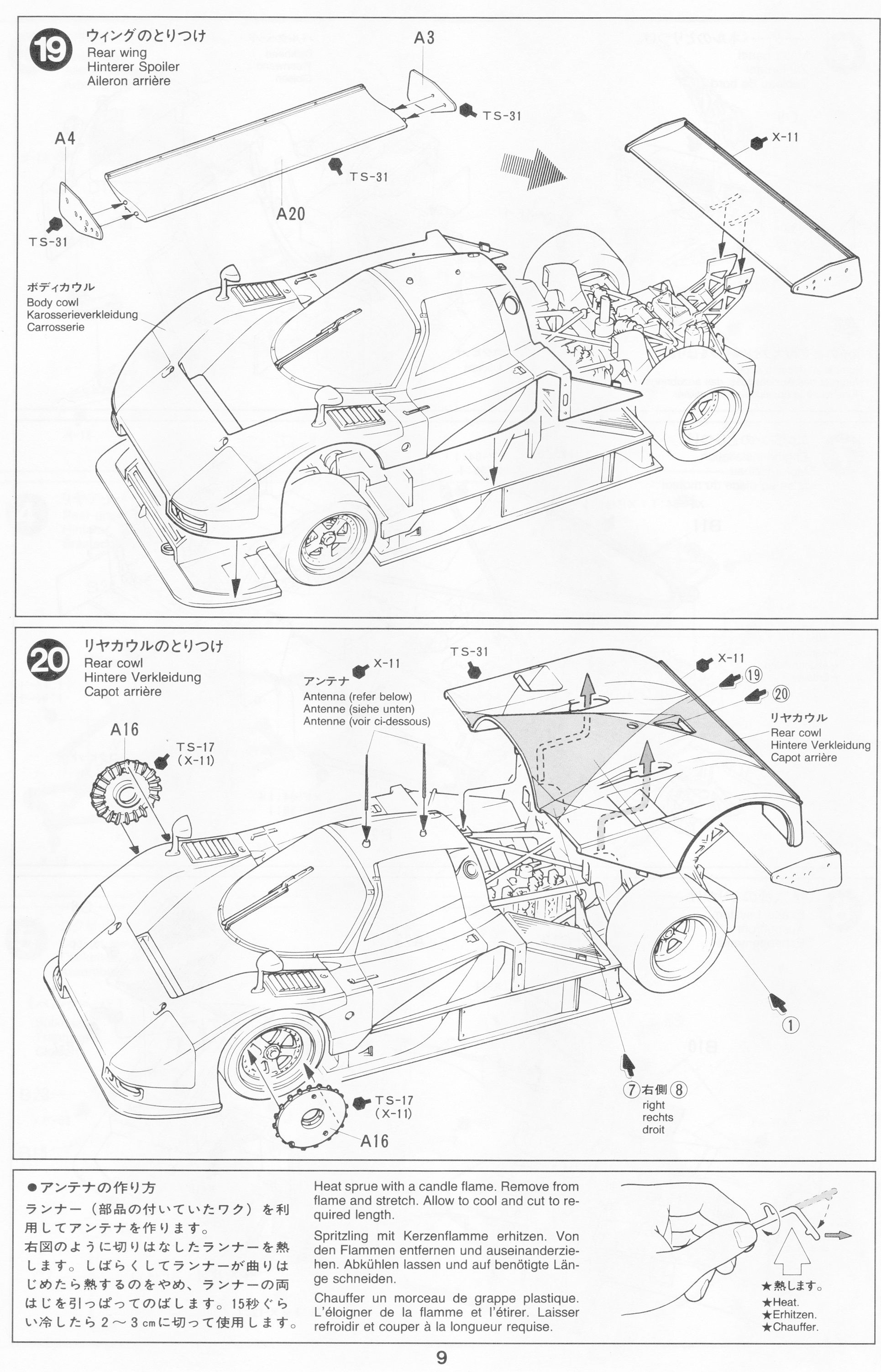 Mazda Rally Car