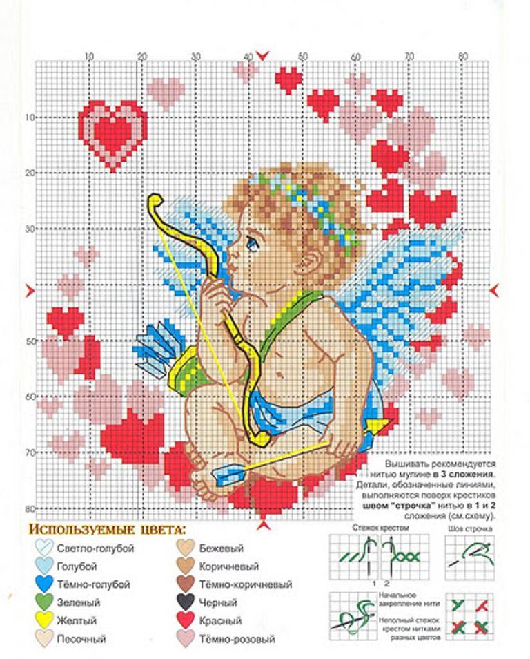 murzilka1019 — «Angel.jpg» на Яндекс.Фотках