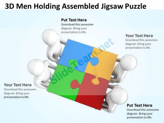 D Men Holding Assembled Jigsaw Puzzle Ppt Graphics Icons - Jigsaw graphic for powerpoint