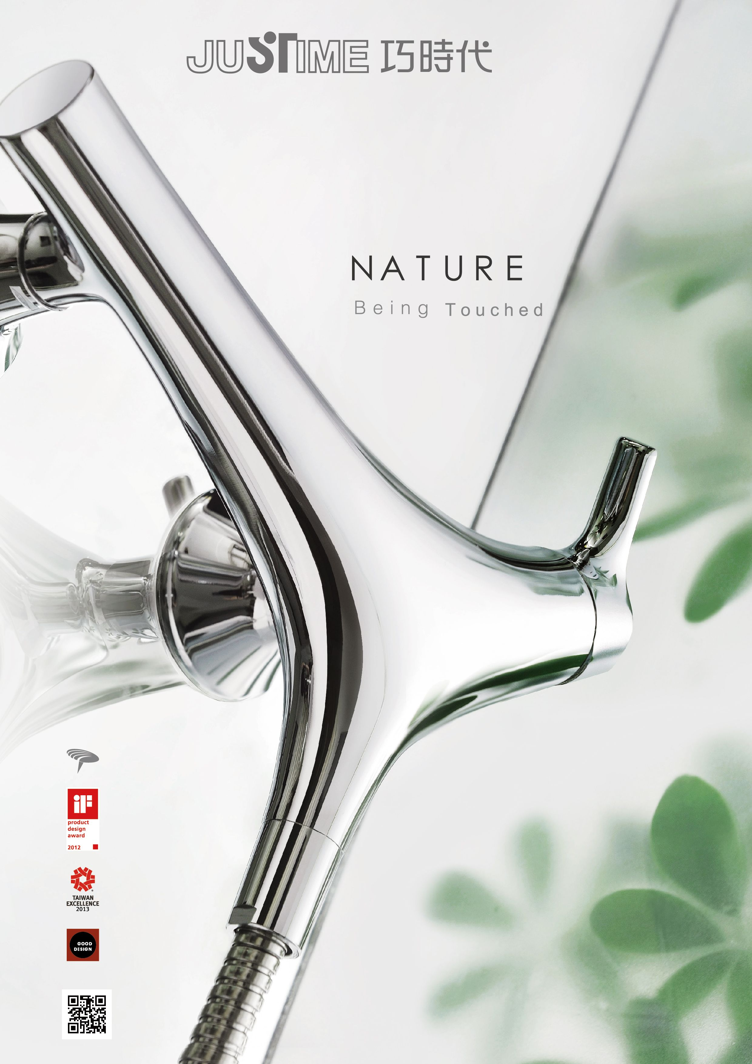 JUSTIME NATURE Shower Faucet Chicago Good Design Award 2012 IF Product