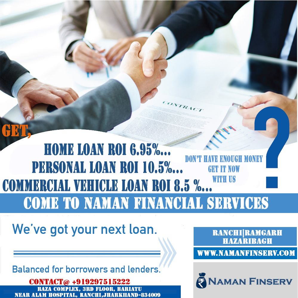 Naman Financial Services In 2020 Personal Loans Financial Services Business Loans