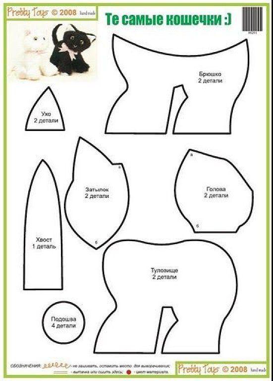 Patrones o moldes para hacer un gato de peluche Con este patron hice ...