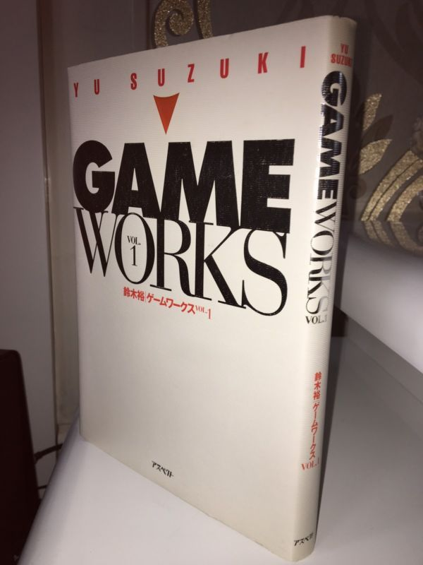 Yu Suzuki Game Works Vol. 1 #retrogaming #HotDC Uncommon and ...