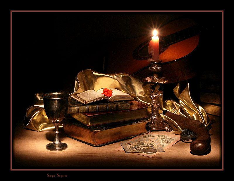Фото магия открытки