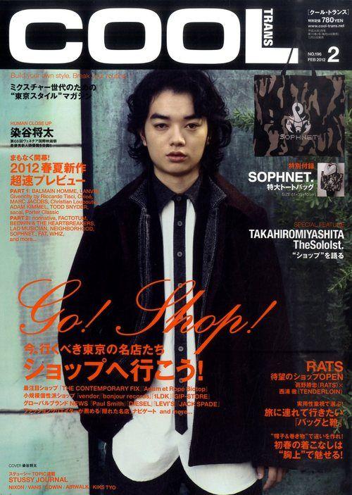 COOLTRANS(クールトランス)2012年02月号[雑誌]