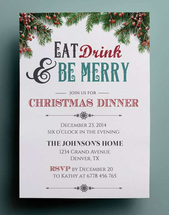 10+ Dinner Invitation Templates | Free Printable PDF & Word Formats ...