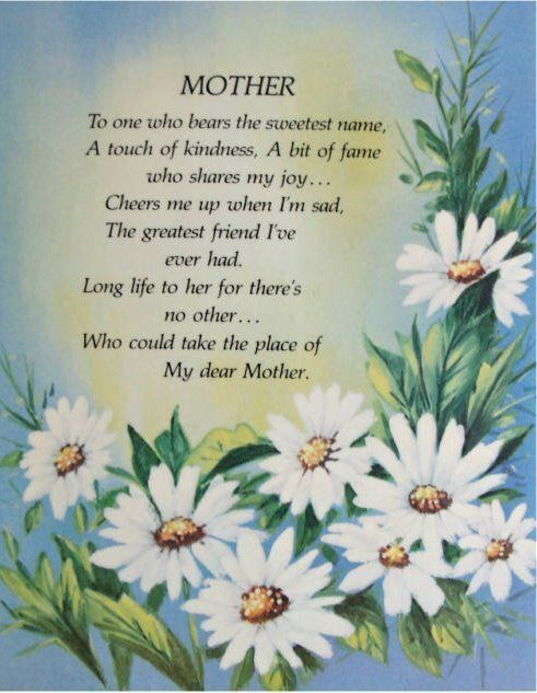 Mother Poem Wooden Wall Plaque With Flowers Mother S Day Mother