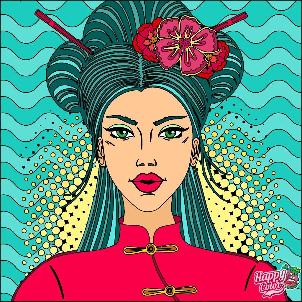 Pin By Stefka Vasileva On Ocvetyavane With Images Colorful Art