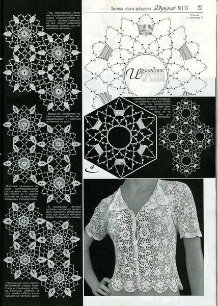 Häkelanleitungen - Duplet 135 Russian crochet patterns - ein ...